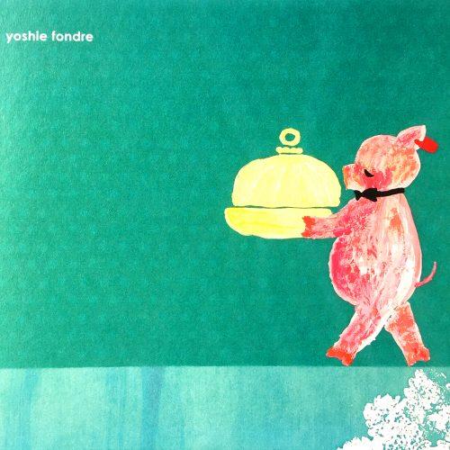 Yoshie fondre・Book・絵本 「ヨシエフォンデュ」