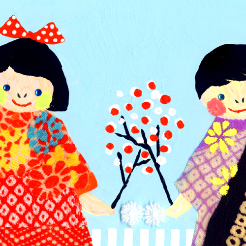 Kimono kids